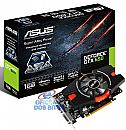 GeForce GTX 650 1GB GDDR5 128bits - HDMI/DVI/VGA - GTX650-E-1GD5